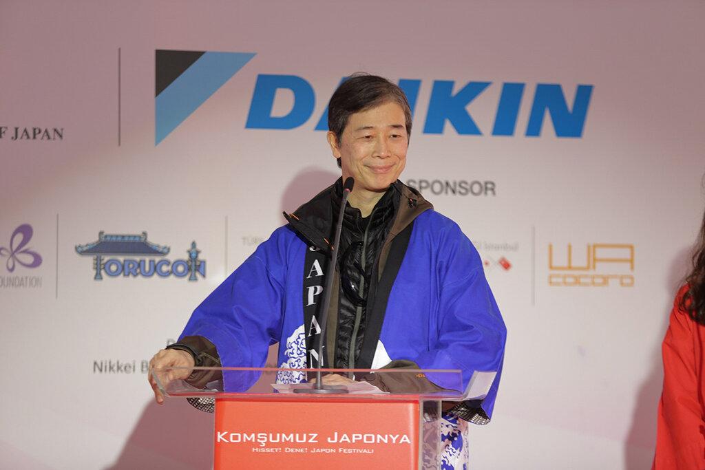 Komşumuz Japonya: Hisset! Dene! Japon Festivali